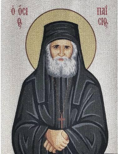 ΑΓΙΟΣ ΠΑΙΣΙΟΣ 14106